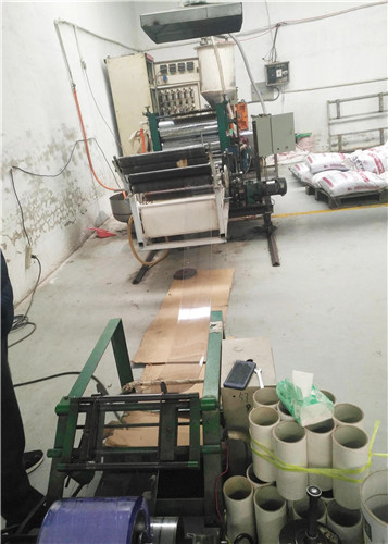 Production Line 1