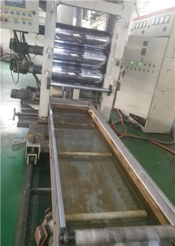 Production Line 5