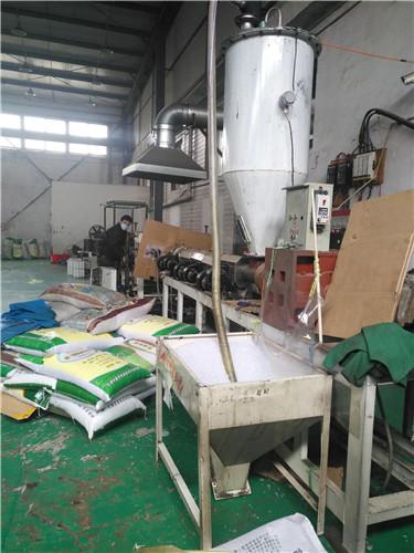 Production Line 6